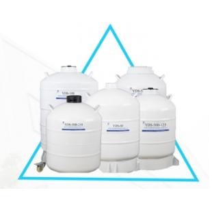 安徽中科都菱  运输型液氮生物容器YDS