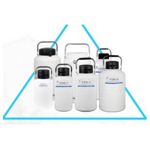 安徽中科都菱  储存型液氮生物容器YDS