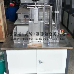 莱博特 土工合成材料水平渗透仪 常水头渗透