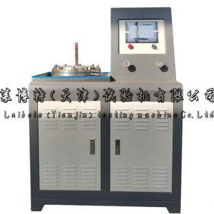 莱博特 土工合成材料渗透系数测定仪 土工布渗透仪