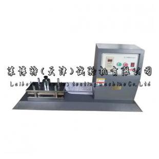 莱博特 土工布磨损试验仪