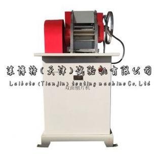 刨片机 橡胶刨片机 双面刨片机