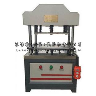 莱博特电动液压冲片机