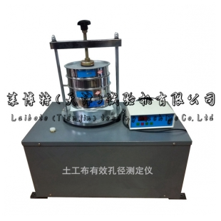 土工布有效孔径测定仪-使用方法