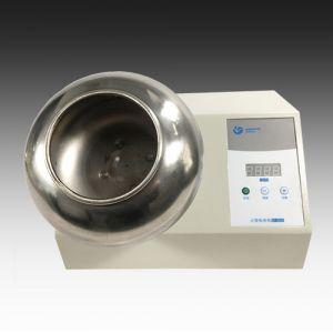 黄海药检 BY-300A型小型包衣机(简配型)
