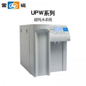上海雷磁UPW-H30纯水机去离子水机学校医院纯水仪实验室