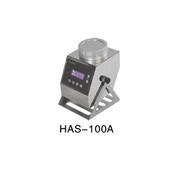 天津恒奧空氣采樣器HAS-100A(臺式)