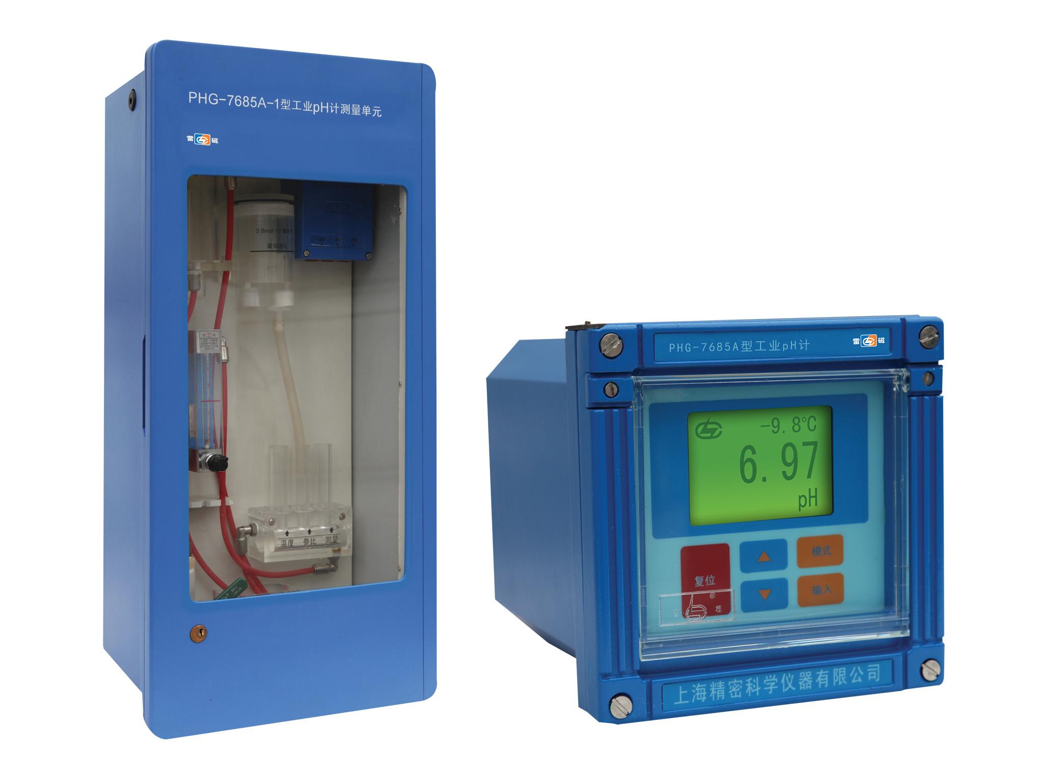 上海雷磁工业纯水PH计PHG-768