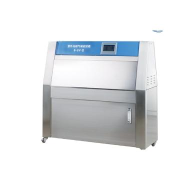上海一恒紫外光耐气候试验箱B-UV-II(LZW-050B)