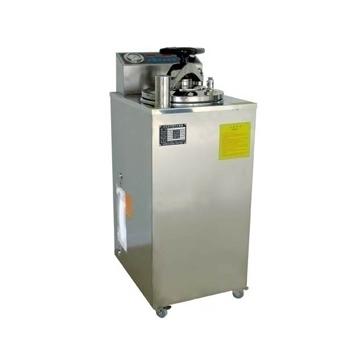 上海博迅立式压力蒸汽灭菌器YXQ-LS-50A(医用型)