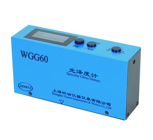 上海昕瑞光泽度计WGG60D