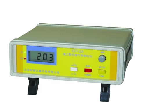 上海昕瑞二氧化碳气体测定仪SCY-2A
