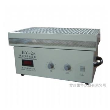 常州国华往复振荡器HY-2