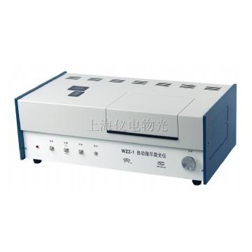 上海物光自动指示旋光仪WZZ-1