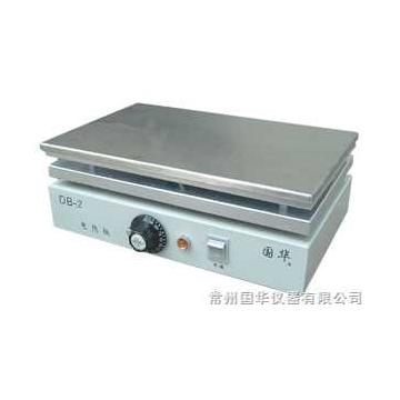 常州国华不锈钢电热板DB-2