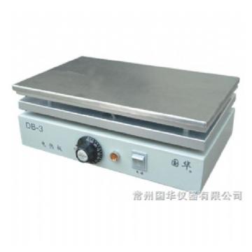 常州国华不锈钢电热板DB-3