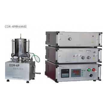 上海精科差示扫描量热仪CDR-4P