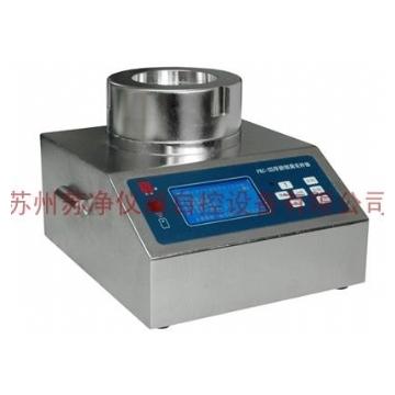 蘇州蘇凈浮游菌采樣器FKC-III