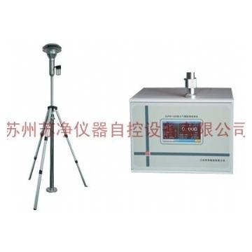 苏州苏净激光粉尘浓度测试仪SJPM-1025