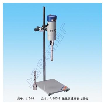 上海标本数显恒速高速分散均质机FJ200-SH