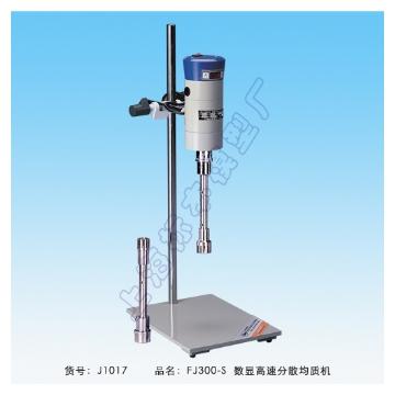 上海标本数显恒速高速分散均质机FJ300-SH