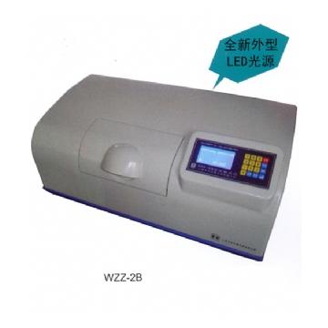 上海申光旋光仪系列WZZ-2B(2A)
