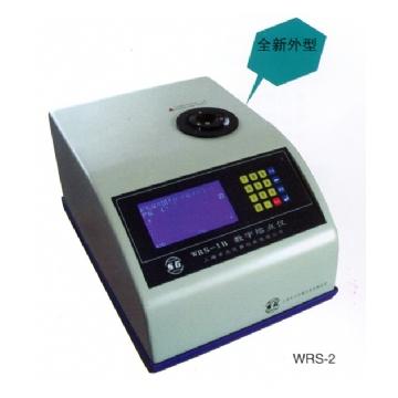 上海申光熔点仪(热值仪)系列WRS-2