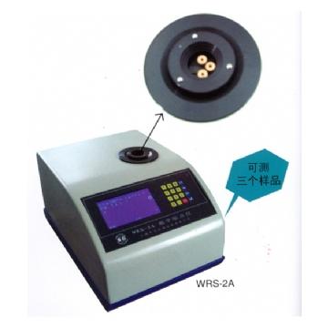 上海申光熔点仪(热值仪)系列WRS-2A