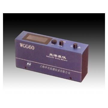 上海申光光泽度仪WGG-60