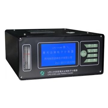 苏州尚田激光尘埃粒子计数器LPC-310S AC-DC