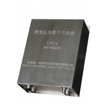 苏州尚田多点式尘埃粒子测试监控系统LPC-V