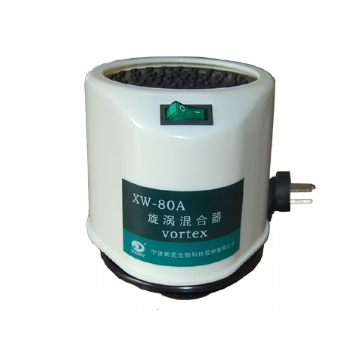 宁波新芝旋涡混合器XW-80A