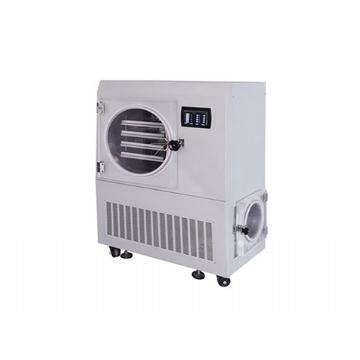 宁波新芝原位普通型冷冻干燥机SCIENTZ-50ND