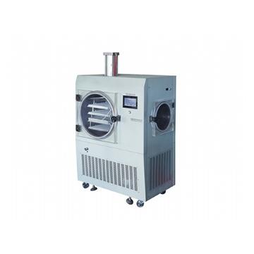 宁波新芝原位压盖型冷冻干燥机SCIENTZ-50ND
