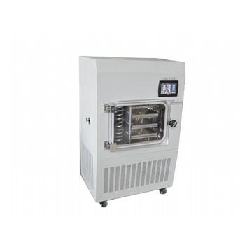 宁波新芝普通型硅油加热系列冷冻干燥机SCIENTZ-30F