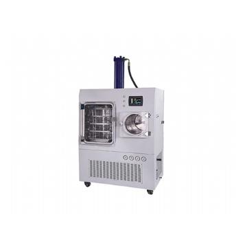宁波新芝压盖型硅油加热系列冷冻干燥机SCIENTZ-30F