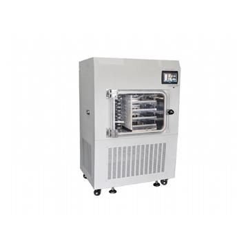 宁波新芝普通型硅油加热系列冷冻干燥机SCIENTZ-50F