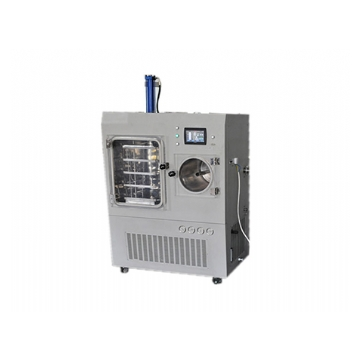 宁波新芝压盖型硅油加热系列冷冻干燥机SCIENTZ-50F