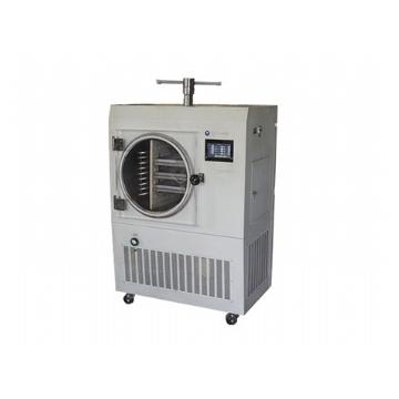 宁波新芝原位压盖型冷冻干燥机SCIENTZ-30ND