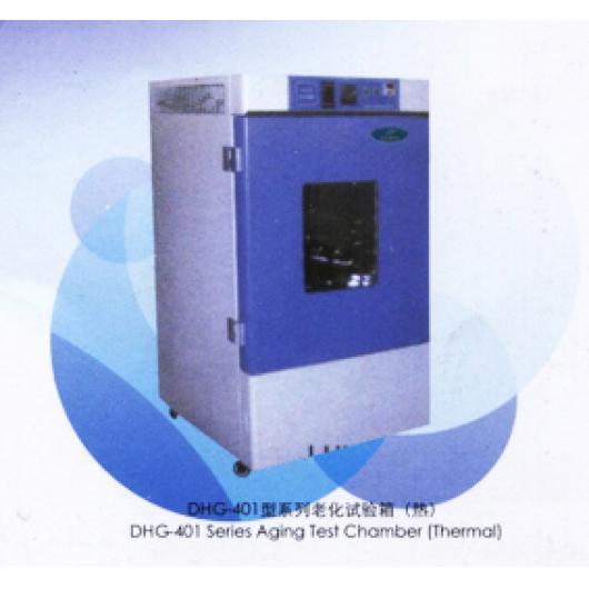 上海三发老化试验箱DHG-401A