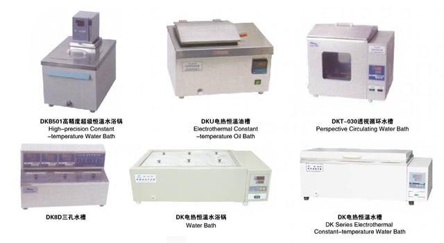 上海三发电热恒温水浴锅DK-S26