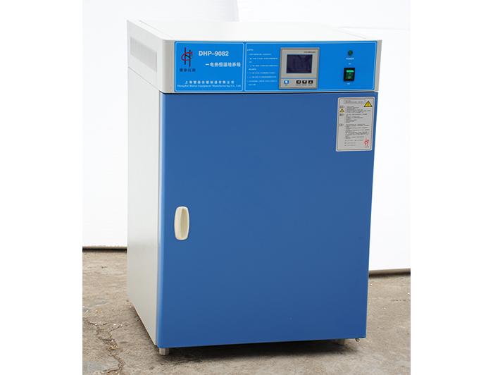 上海慧泰精密恒溫培養箱(細胞培養箱)BPH-9052