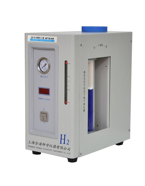 上海全浦氢气发生器QPH-500II