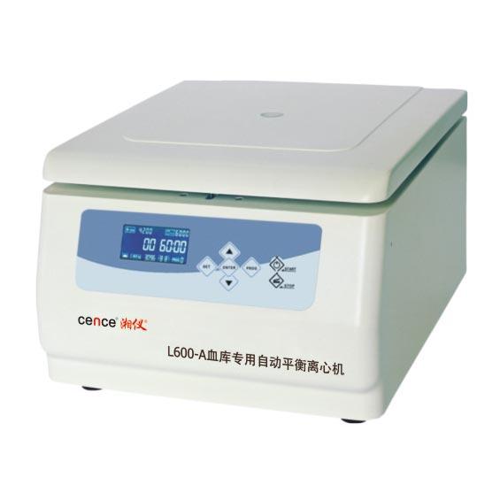湖南湘仪血库专用自动平衡离心机L600-A