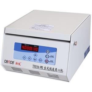 湖南湘仪低速自动平衡离心机TDZ4A-WS