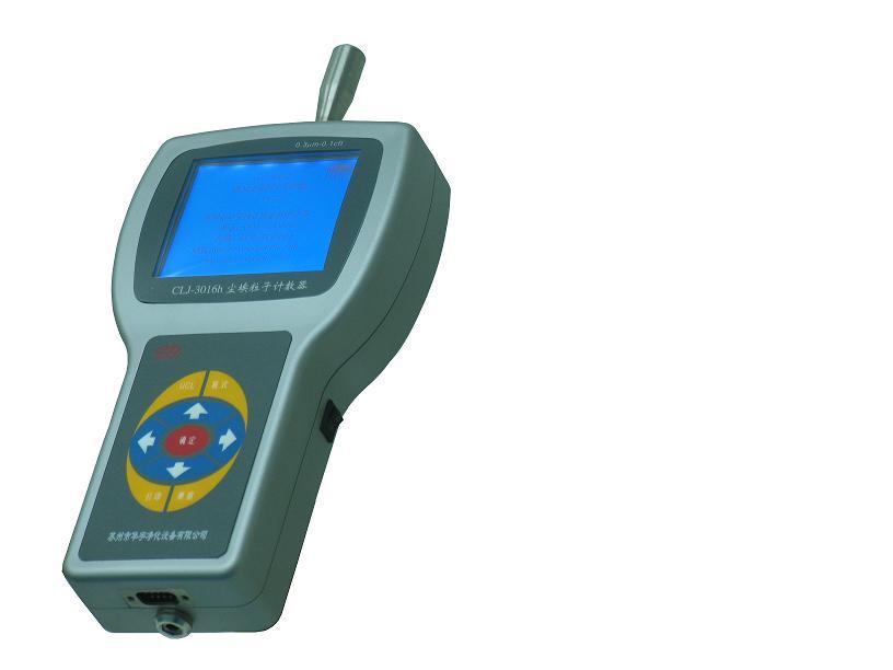 苏州华宇型手持式尘埃粒子计数器CLJ-3016h