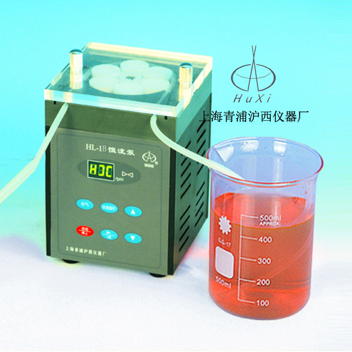 上海青浦沪西恒流泵HL-1B