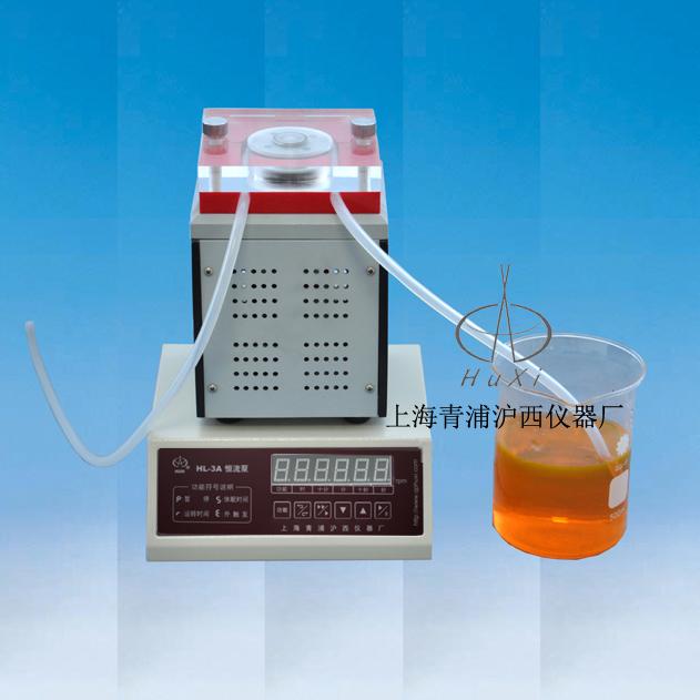 上海青浦沪西恒流泵HL-3A
