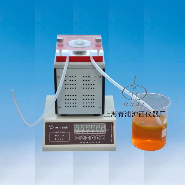 上海青浦沪西恒流泵HL-4