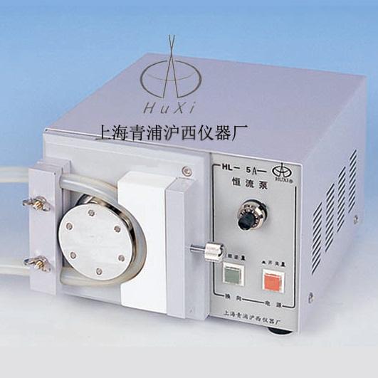 上海青浦沪西恒流泵HL-5A